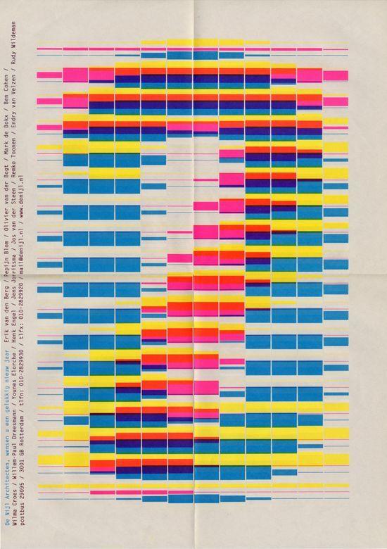 rectangles.#Desktop Wallpaper