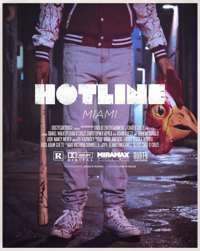 My take on a Hotline Miami movie poster. The photography was done by DuckyJessic...