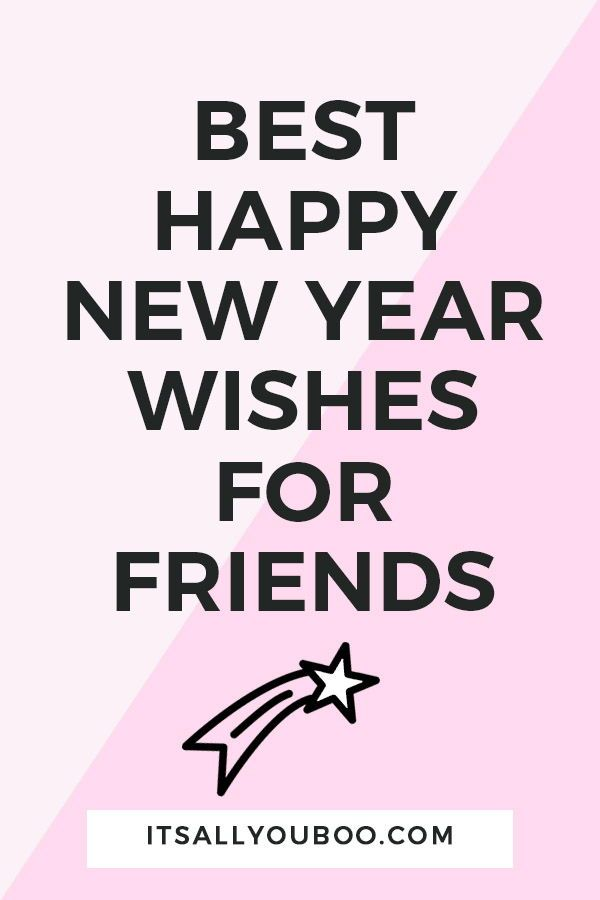 Best Happy New Year Wishes For Friends